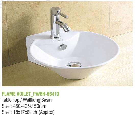 Table Top Wallhung Basin Plano Sanitaryware
